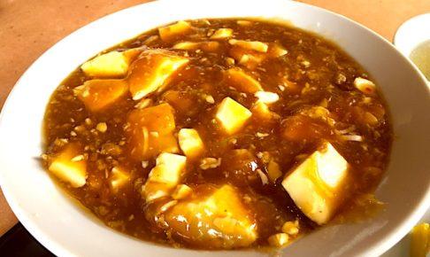 入間市で麻婆豆腐!地元民が教える絶対失敗しない中華屋ベスト3