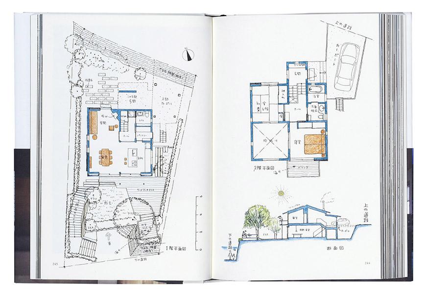 中村好文 普通の住宅、普通の別荘2