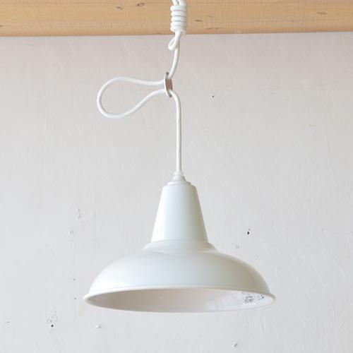 後藤照明×倉敷意匠のアルミシェードペンダント