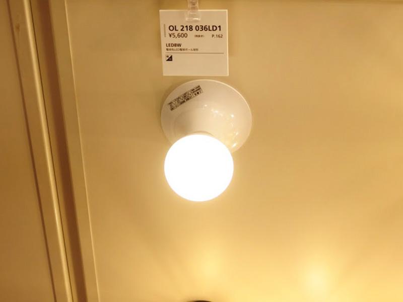ボール球レセップライトの現物
