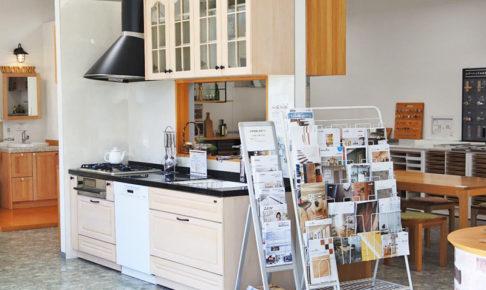 ウッドワンさいたまでキッチン&洗面プランを作成