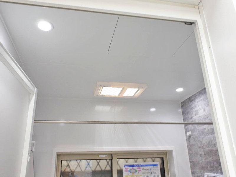 県民共済住宅標準の浴室ダウンライト