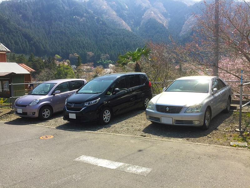 龍珠院の有料駐車場