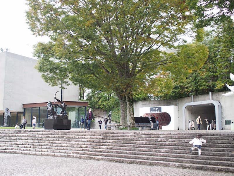彫刻の森の円形広場