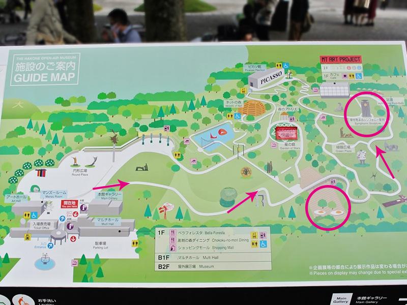 彫刻の森の園内マップ