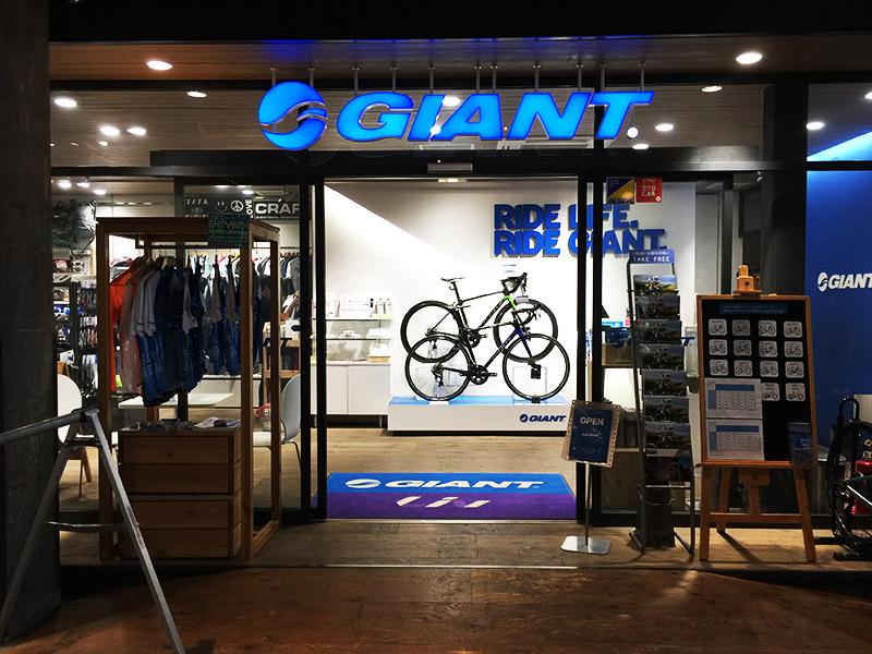 台湾のサイクリングメーカーGIANT