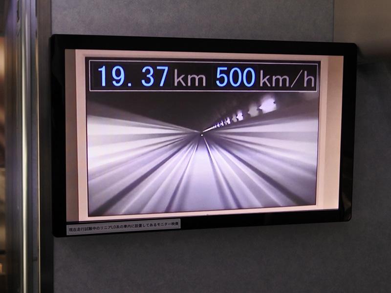 試験運転中のモニター映像