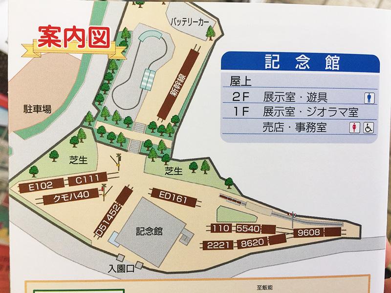 青梅鉄道公園の園内マップ