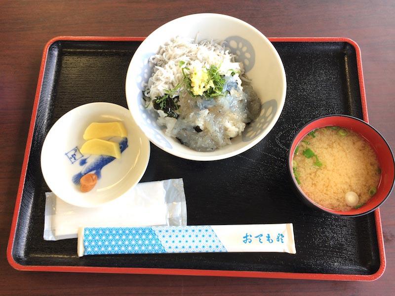 湊浦漁協食堂のしらす丼(引き)