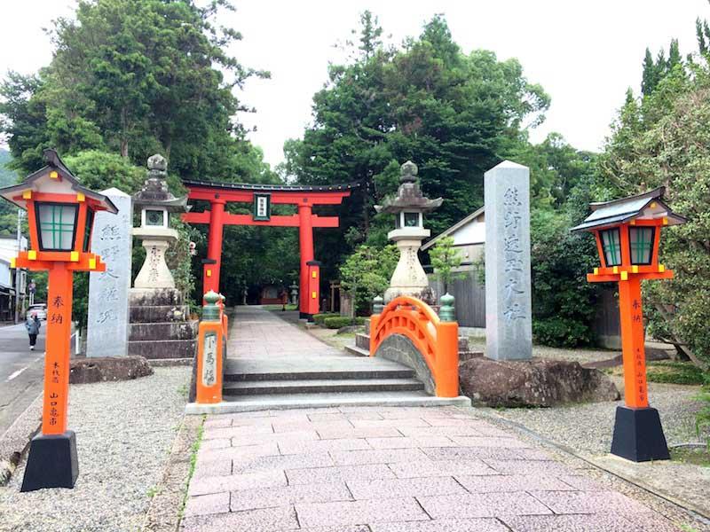 熊野速玉大社の入り口